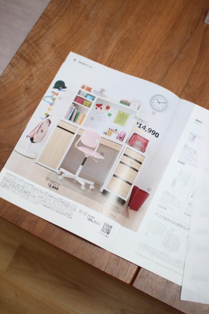 IKEAのMICKEの机を買う