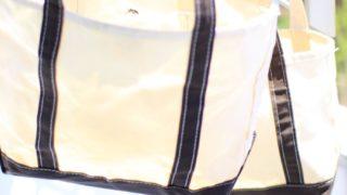 L.L.Beanトートバッグの洗濯
