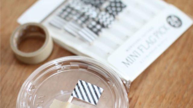 ミニピックをプラスチックカップにマステで貼る