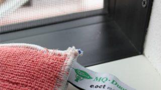 窓の網戸掃除にMQクロス