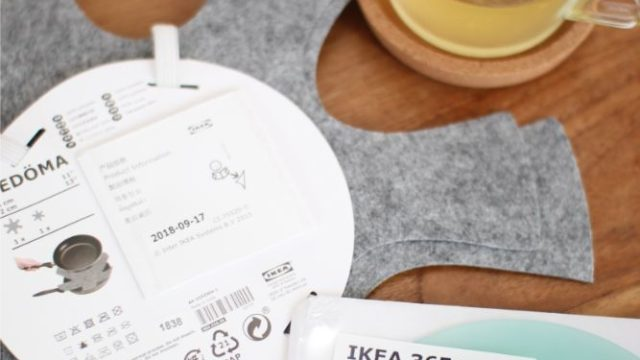 IKEAの買い物