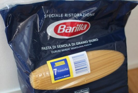 barilla no7 1.9mm