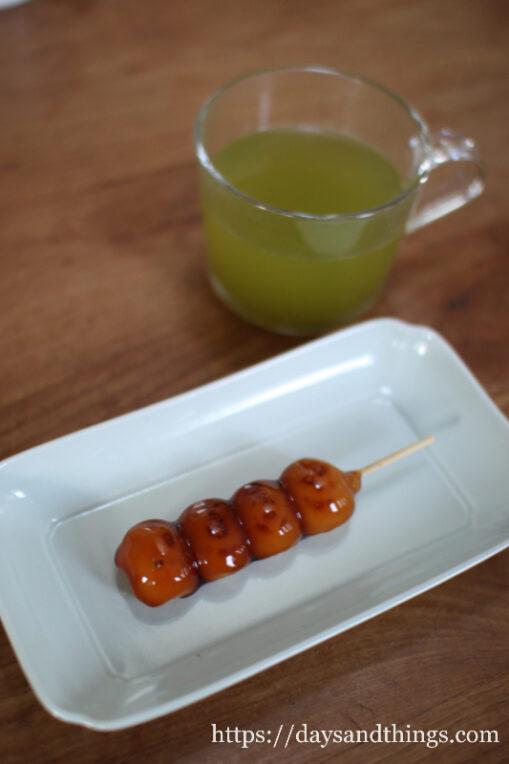 東屋の木瓜角皿